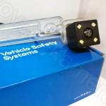 Couvací kamera Škoda Octavia