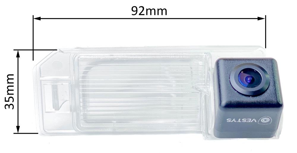 rozmery Peugeot couvací kamera - model 4